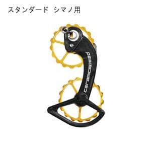 Over sized プーリーケージ 17T シマノ 9000-6800用 ゴールド