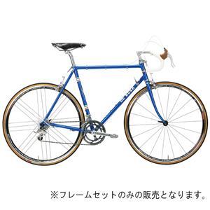 Rabo ラボ Blue Glossy サイズ56 (177.5-182.5cm) フレームセット