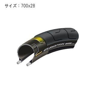 Grand Prix 700x28C クリンチャータイヤ