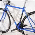 MIYATA (ミヤタ) 2018モデル Freedom Road フリーダムロード CLARIS R2000 8S サイズ480(165-170cm) ロードバイク 13