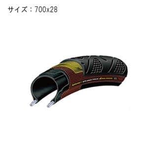 GrandPrix 4-Season 700x28 クリンチャータイヤ