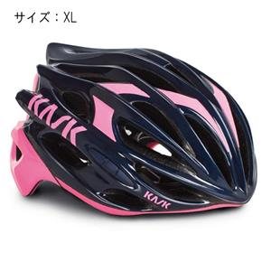MOJITO モヒート ネイビーブルー/ピンク サイズXL ヘルメット