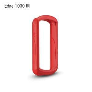 シリコンケース Edge 1030J専用 レッド