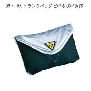 レインカバー TRC009 '09~ RX トランクバッグ EXP & DXP用