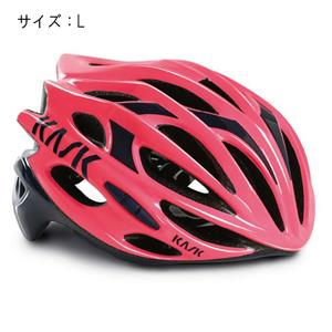MOJITO モヒート ピンク/ネイビーブルー サイズL ヘルメット