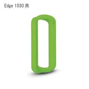 シリコンケース Edge 1030J専用 グリーン