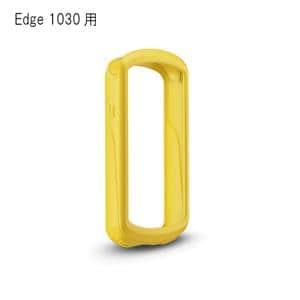 シリコンケース Edge 1030J専用 イエロー