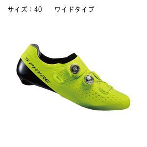 RC9 イエロー ワイド サイズ40 (25.2cm) シューズ