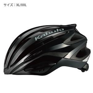 REZZA(レッツァ) ブラック XL/XXL ヘルメット