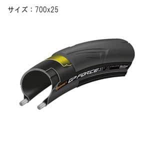 GrandPrix Force3 700x25 クリンチャータイヤ
