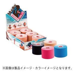 キネシオロジーテープ 50mmx5m ブルー テーピング