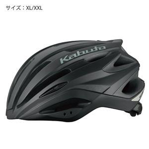 REZZA(レッツァ) マットブラック XL/XXL ヘルメット