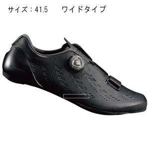 RP901LE ブラック 41.5