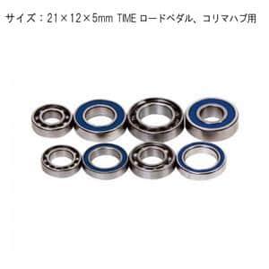 汎用 シールドベアリング #61801 21x12x5mm TIMEロードペダル・コリマハブ用