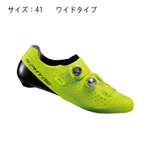 RC9 イエロー ワイド サイズ41 (25.8cm) シューズ