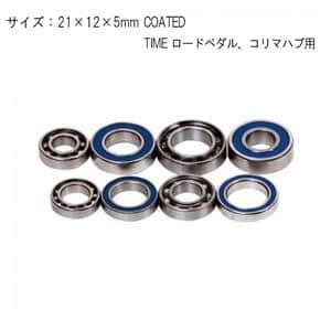 汎用 シールドベアリング #61801 COATED 21x12x5mm TIMEロードペダル・コリマハブ用