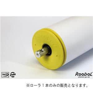 e-RooDol イールードル サイクルトレーナー