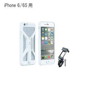 TOPEAK (トピーク) ライドケース iPhone 6/6S用 マウント付属セット ホワイト メイン