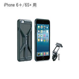 TOPEAK (トピーク) ライドケース iPhone 6 Plus/6S Plus用 マウント付属セット ブラック メイン
