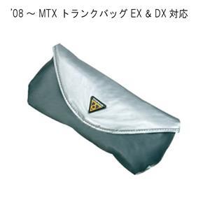 レインカバー TRC005 '08~ MTX トランクバッグ EX & DX対応