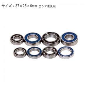 汎用 シールドベアリング #T61805 37x25x6mm カンパ用BB用