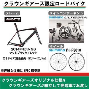 G6 ULTEGRA-6800 RS010 完成車 マットブラックレッドライン 【当店限定仕様】