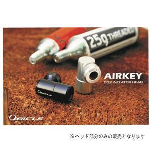 AIRKEY エアキー 仏式専用 ボンベアダプター
