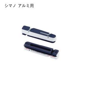 テックストップ ハイパフォーマンス BBS-26HP シマノアルミ用