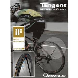 Qbicle(キュービクル) タンジェントフェンダー ロードバイク カーボンシャフト用 メイン
