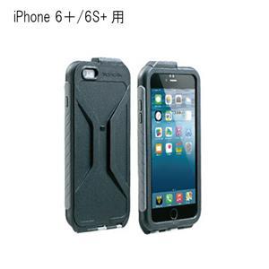 新品 topeak トピーク ウェザープルーフ ライドケース iphone 6 plus