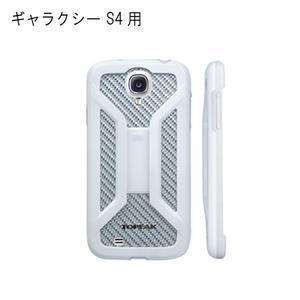 TOPEAK (トピーク) ライドケース Galaxy S4用 ホワイト メイン
