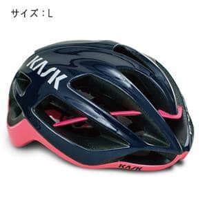 PROTONE プロトーン ネイビーブルー/ピンク サイズL ヘルメット