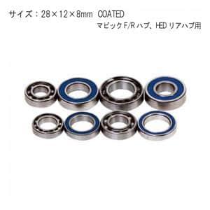 汎用 シールドベアリング #6001 COATED 28x12x8mm マビックF/Rハブ・HEDリアハブ用