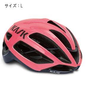 PROTONE プロトーン ピンク/ネイビーブルー サイズL ヘルメット