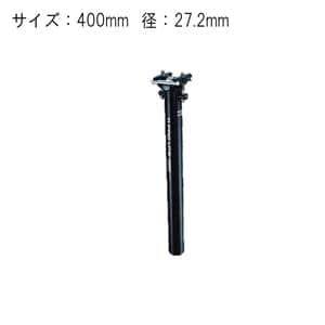 TI(ティーアイ)プロライト 27.2mm/400mm ブラック シートポスト