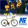 AvanGarage(アバンギャレージ) AE社製 百式 RB-ALHY01(アルミフレーム) 510mm ロードバイク 6