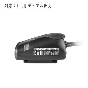 TT EPS V3 インターフェイス