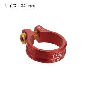 MTB スクリュークランプ SC11 34.9mm レッド