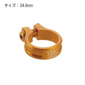 MTB スクリュークランプ SC11 34.9mm ゴールド