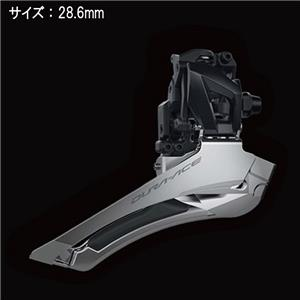 SHIMANO (シマノ) DURA-ACE デュラエース FD-R9100-B 28.6mm フロントディレーラー メイン