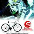 AvanGarage(アバンギャレージ) AE社製 ユニコーンガンダム RB-CAUC01(カーボンフレーム) 470mm ロードバイク 5