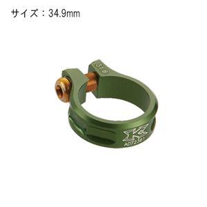 MTB スクリュークランプ SC11 34.9mm グリーン
