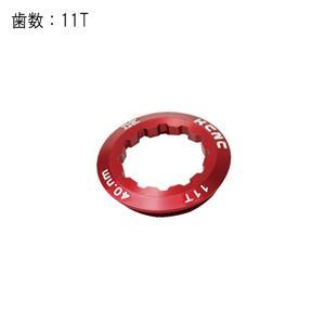 シマノカセット用ロックリング 11T レッド