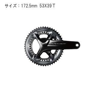 DURA-ACE FC-R9100-P 172.5mm 53X39T パワーメーター クランクセット