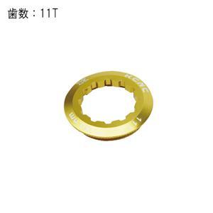 シマノカセット用ロックリング 11T ゴールド