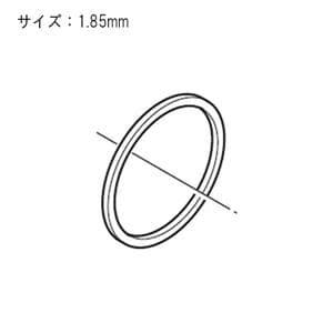 フリーボディー用 ロースペーサー 1.85mm