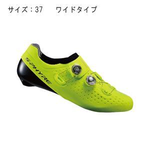 RC9 イエロー ワイド サイズ37 (23.2cm) シューズ