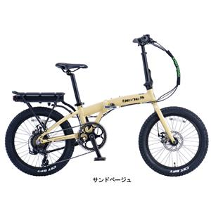 ZERO N2.0 FAT サンドベージュ 折りたたみ電動アシスト自転車