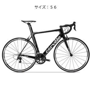 S2 105-5800 ブラック/シルバー サイズ56(178.5-183.5cm) 完成車