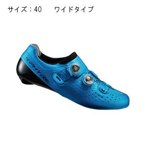 RC9 ブルー ワイド サイズ40 (25.2cm) シューズ